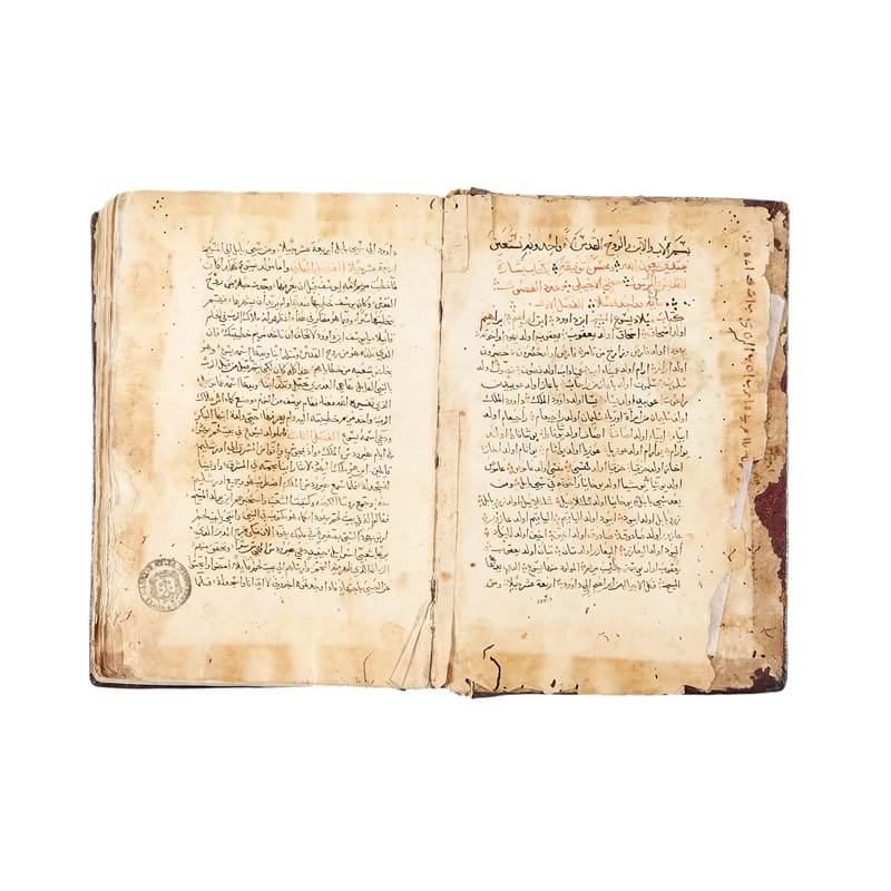 The Four Gospels in Arabic, decorated manuscript on paper [probably Byzantium, later fourteenth or early fifteenth century]