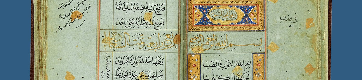Islamic and Near Eastern Books and Manuscripts