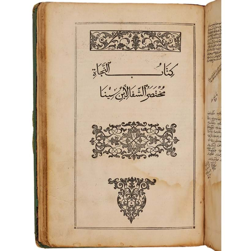 Inline Image - Lot 28: Abu 'Ali al-Husayn ibn 'Abdallah Ibn Sina, known as 'Avicenna', Al Qanun fi al'Tibb (The Canon of Medicine), first edition, printed in Arabic [Rome, Typographia Medicea, 1593] | Est. £12,000-18,000 (+fees)