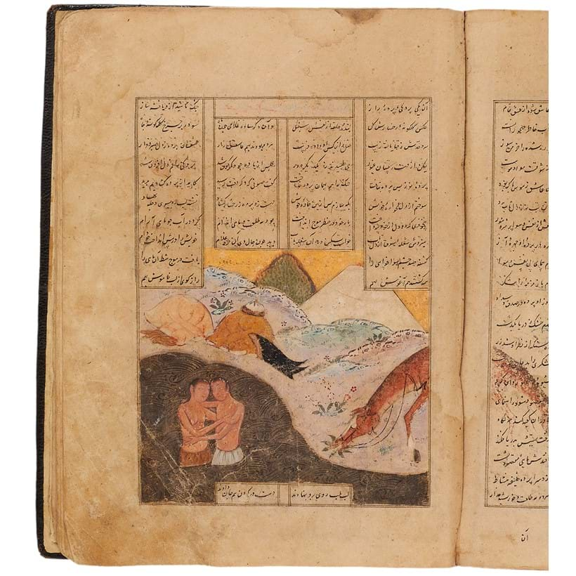 Inline Image - Lot 78: Nur ad-Din Abd'ul Rahman Jami, Haft Awrang, comprising 4 parts only, in Farsi, illuminated manuscript on paper [Timurid Persia, second half of fifteenth century] | Est. £7,000-10,000 (+fees)