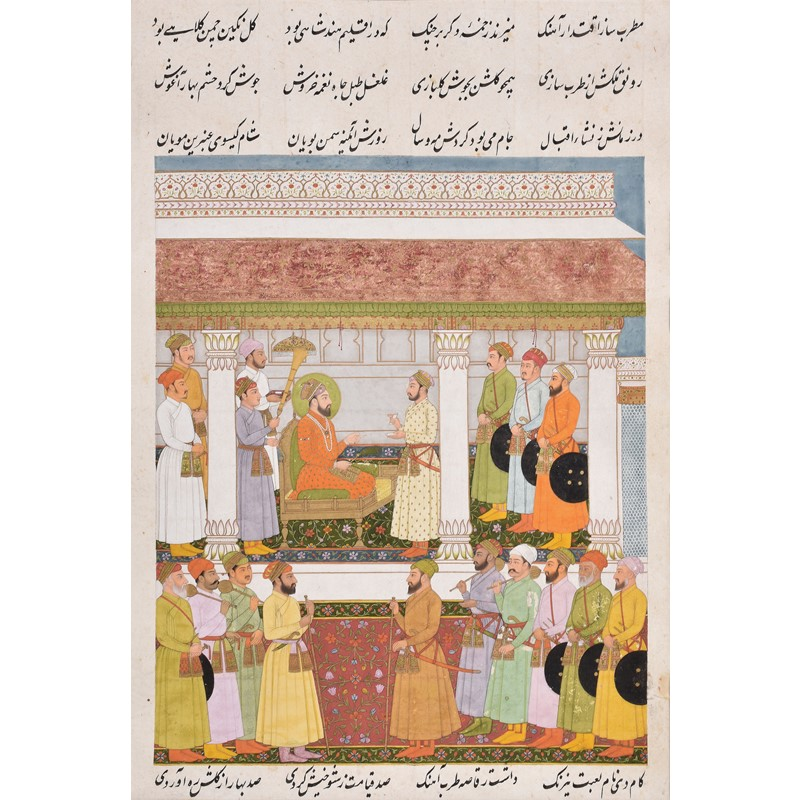 Illustrated leaf from a dispersed Persian manuscript   India 18th century