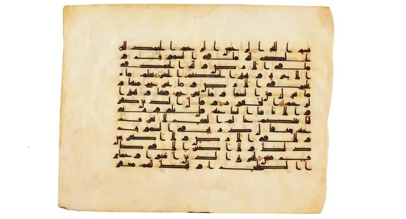Inline Image - Lot 50: Leaf from a large Kufic Qur'an, in Arabic, illuminated manuscript on parchment [Abbasid territories of North Africa or possibly Near East, 9th century] | Est. £6,000-8,000 (+fees)