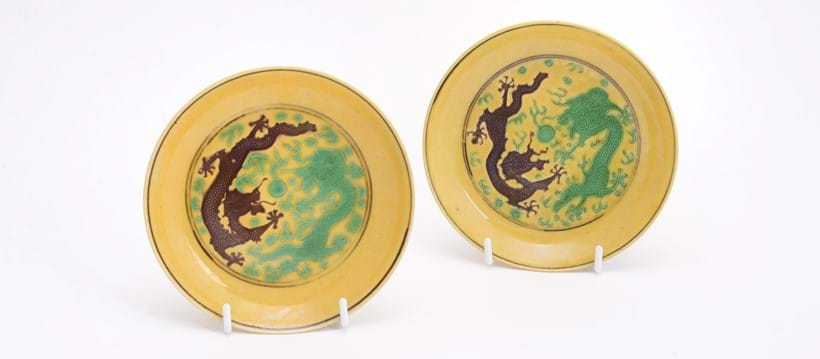 Inline Image - Lot 404: A fine pair of Chinese imperial yellow ground small saucer dishes, Guangxu mark and of the period (1875-1908) | Est. £2,000-2,500 (+fees)