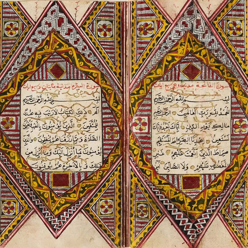Highlights | Works on Paper from the Islamic and Near Eastern Worlds | 30 October 2020