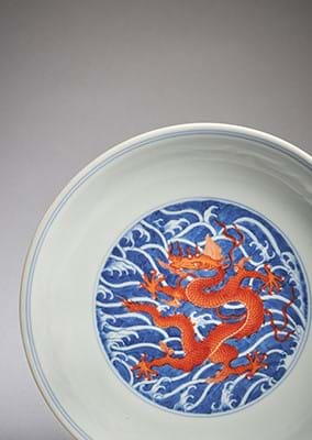 Chinese Ceramics and Works of Art (Part 1) Image